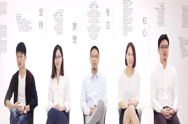 教育(yu)行業十(shi)周年—宣(xuan)傳片