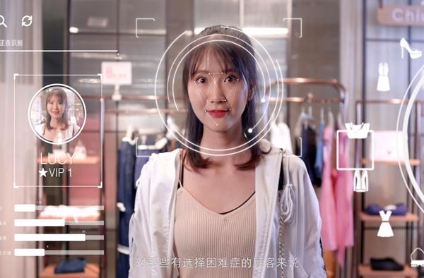 新零售智慧門店—宣(xuan)傳片