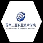 甦州(zhou)工業職業技ji)躚?合作(zuo)客戶