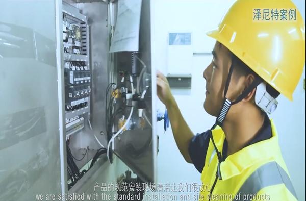 錢湖賓館尼澤特案例宣(xuan)傳片