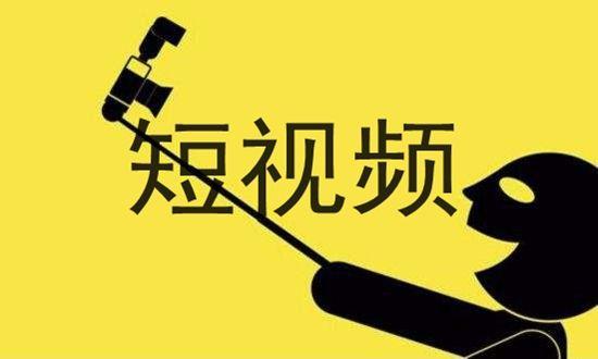 甦州(zhou)抖音(yin)代運營帶(dai)貨賬號需要注意的幾個問題