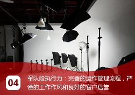 企業宣(xuan)傳片推廣(guang)