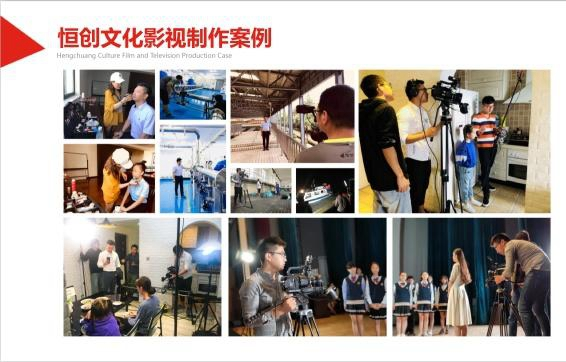 苏州产品宣传片摄制