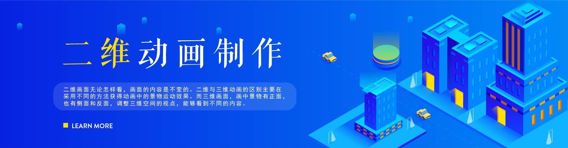 品牌全價值鏈服務商(shang)